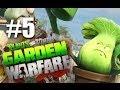 ОГОРОДНОЕ ЧТИВО! #5 Plants vs Zombies: Garden Warfare (HD) играем первыми