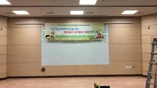 전동현수막 걸이대 전동바텐