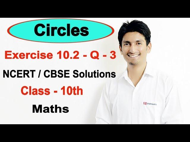 Exercise 10.2 - Question 3 - Circles - NCERT/CBSE Solutions for class 10th maths || Truemaths
