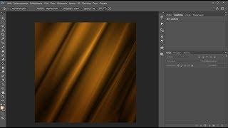 Урок 6. Градиент. Текстура шелка -  Lesson 6. Gradient. The texture of the silk
