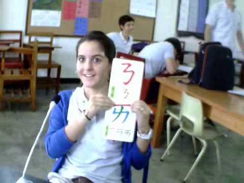 電影2009 Chinese I 中文一