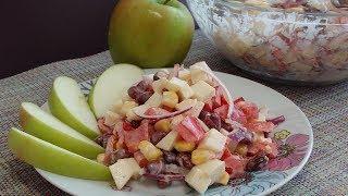 Салат из красной фасоли. Лёгкий, оригинальный салат.