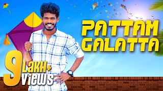 Pattam Galatta | Awarness Video | kaathadi | Madrasi