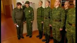 Городок   Праздник в армии