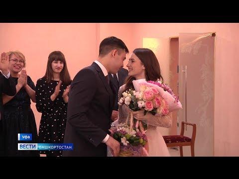 Красивая дата: в феврале в Башкирии намечается свадебный бум