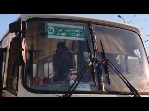 Незаконные маршруты в Ангарске растут как грибы