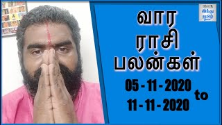 weekly-horoscope-05-11-2020-to-11-11-2020