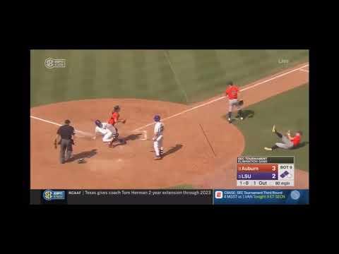 The Worst Play In College Baseball History? (Auburn Vs. LSU 5/23/19)