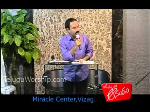 Get Blessed by Waiting on God Patiently - Samuel - Telugu Christian Message