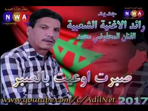 mahfoudi video