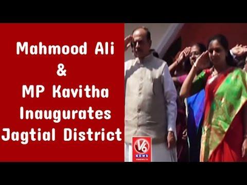 Deputy CM Mahmood Ali & MP Kavitha Inaugurates Jagtial District In Telangana | V6 News