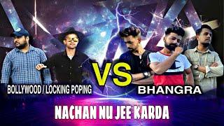BOLLYWOOD VS BHANGRA on Nachan Nu Jee Karda | Angrezi Medium |  dance | Romy, Nikhita | Tanishk B