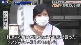 [일본어 뉴스] 동경 신주꾸 카부끼죠  코로나 대응 모…