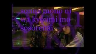 Flavor Of Life - Hikaru Utada (with Lyrics)