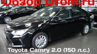 Toyota Самгу 2014 2.0 (150 л. с.) AT Стандарт Плюс - відеоогляд