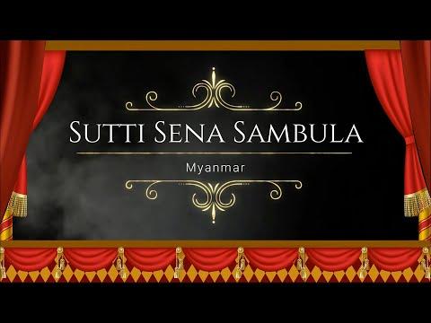 Sutti Sena Sambula, A Jataka Play