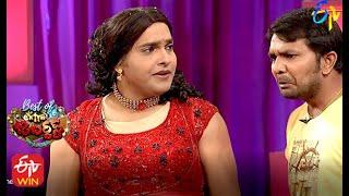 Getup Srinu Performance | Best of Extra Jabardasth | 11th June 2021 | ETV  Telugu