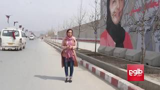Mural of Hizb-e-Islami Victim Goes Up Near Hekmatyar's House
