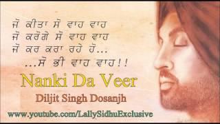 Diljit  Dosanjh  Nanki Da Veer Sikh)