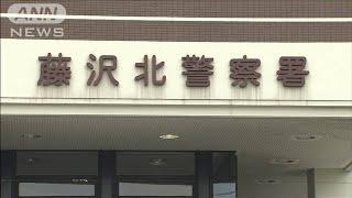 神奈川県の60代警察官死亡 新型コロナ感染で全国初(20/05/04)