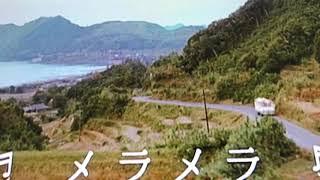 ザ・スパイダースの大進撃(昭和43年公開) 中平康監督 作詞 : 片桐和子...