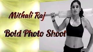 Mithali Raj hot photo shoot...