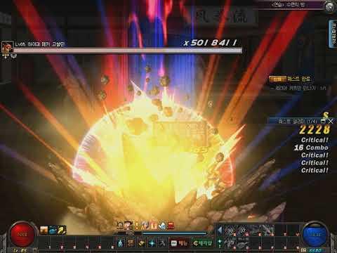 Dfo Dragon Knight 2nd Awakening Skill Youtube