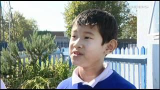 Gurkha Integration In The UK   Forces TV