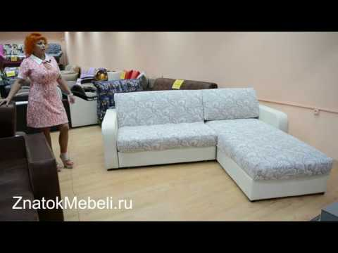 """Угловой диван-кровать """"Аккордеон"""" от компании """"Диваны и диванчики"""" - ЗНАТОК МЕБЕЛИ"""