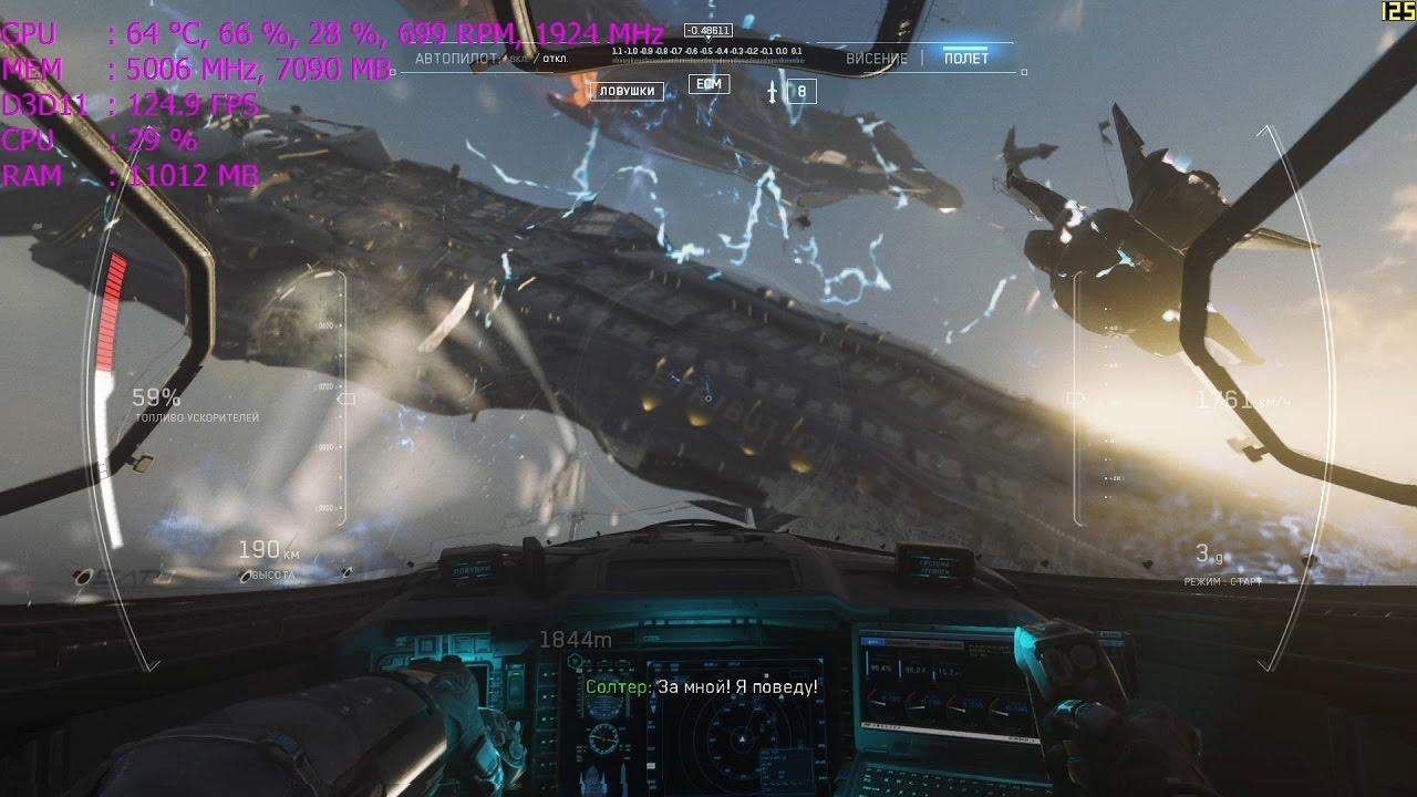 GTX 1080 в Call of Duty: Infinite Warfare