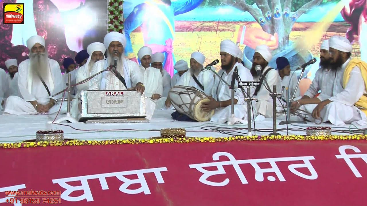 PEHOWA (Haryana) ! BARSI of SANT BABA ISHER SINGH JI RARA SAHIB WALE -2015 ! Part 5th. ! Full HD !