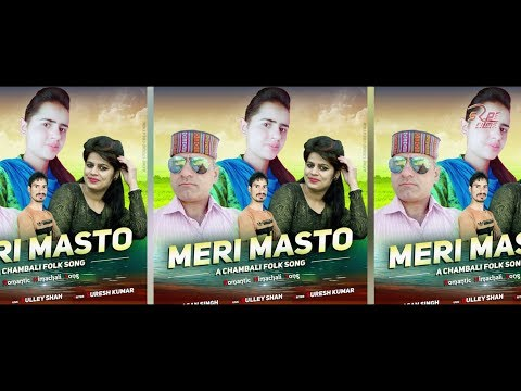 Meri Masto | मेरी मस्तो | New Chambali Folk Song | Latest Himachali Hits 2018