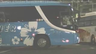 夜行高速バス(VIPライナー)\平成エンタープライズ Heisei Enter Prise(VIP Liner)@JP Highway Bus(Coach)