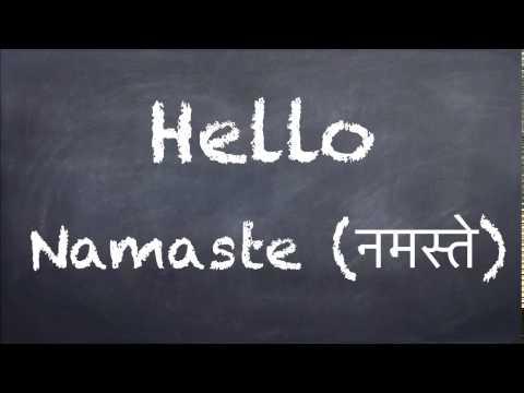 How to learn hindi language youtube
