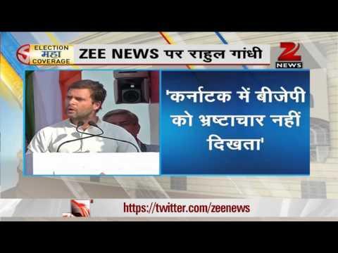 Rahul Gandhi addresses rally in Uttar Pradesh