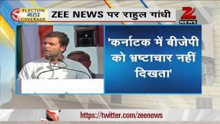 Rahul Gandhi addresses rally in Uttar Pradesh