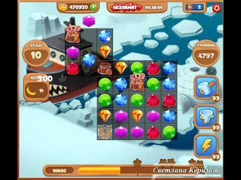 4797 уровень в игре Сокровища Пиратов.
