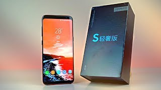 """Samsung Galaxy S Light Luxury """"S9 LITE"""" - UNBOXING & FIRST LOOK!"""