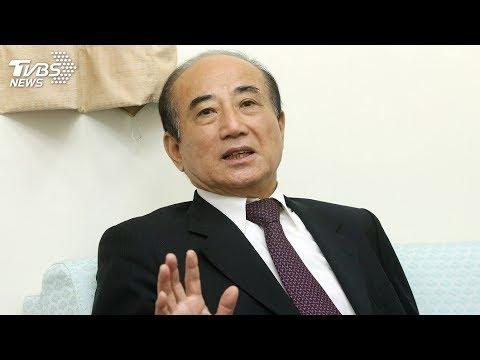 王金平參選總統  LIVE