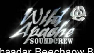 Chaadar Beechaow Baalma REFIX WASC