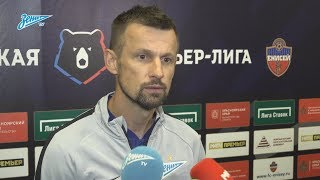 Сергей Семак на «Зенит-ТВ»: «Легких побед не бывает»