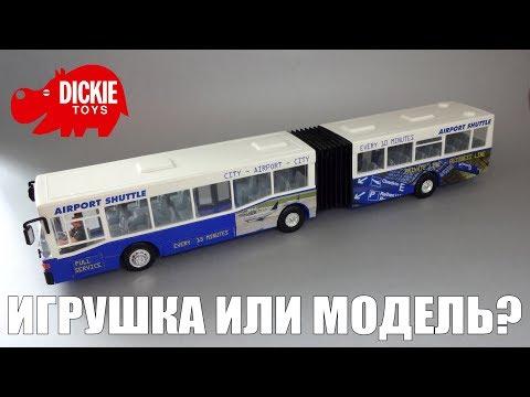 видео: neoplan city express bus - игрушечный автобус от dickie toys с  задатками коллекционной модели