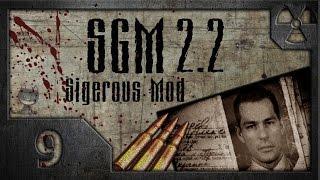 Сталкер Sigerous Mod 2.2 (COP SGM 2.2) # 09. Любимое оружие Дегтярева.