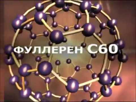Видео Заработок в интернете через видеокарту