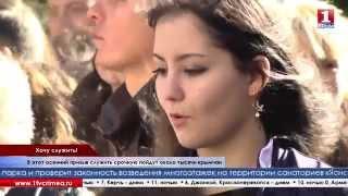 В Крыму проходит осенний призыв в армию(, 2015-10-30T08:13:08.000Z)