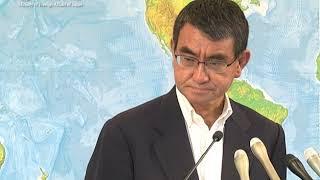 河野外務大臣会見(令和元年7月23日)