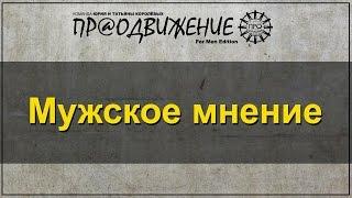 Gambar cover Александр Цуканов - Орифлэйм изменяет жизни
