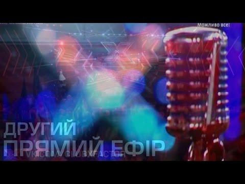 Видео, Х-фактор-5  Анонс второго прямого эфира  -  Легендарные хиты всех времн и народов15.11.2014