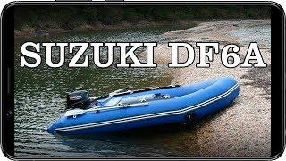 Suzuki DF6A + Надувная Лодка