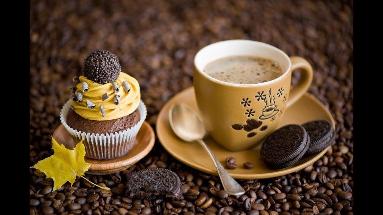 чашка кофе стильная картинка